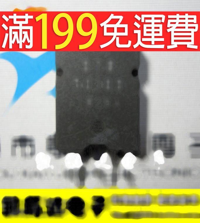 滿199免運二手 STR50103 開關電源穩壓積體電路 141-08637