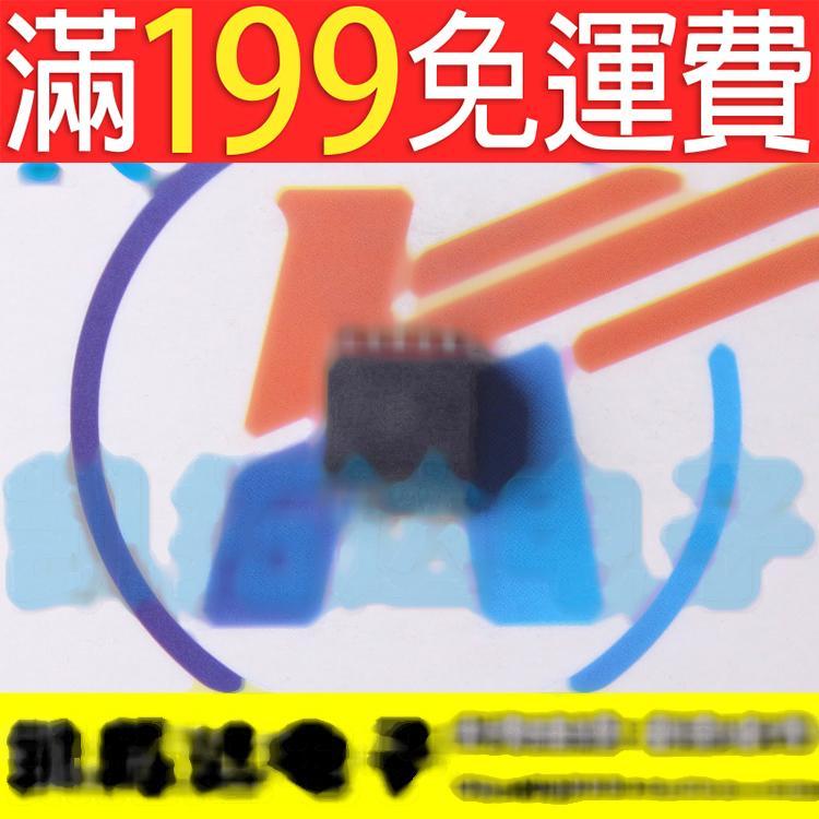 滿199免運二手 VN5E025A 汽車BCM易損車燈控制晶片 141-08940