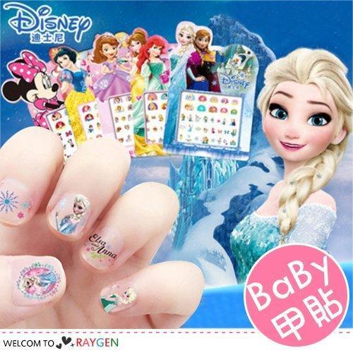 八號倉庫 【2Z173M523】迪士尼正版兒童指甲貼紙 冰雪奇緣 公主系列 米妮 美甲貼