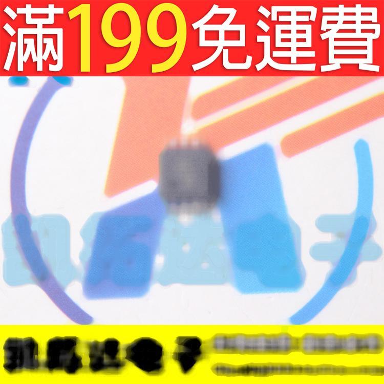 滿199免運二手 全新HX8902MB 印字 8902 小體積MSOP8腳 電源晶片 141-09231