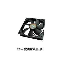【子震科技】Cooler Master 酷碼 12cm 雙滾珠風扇-黑 電腦散熱風扇