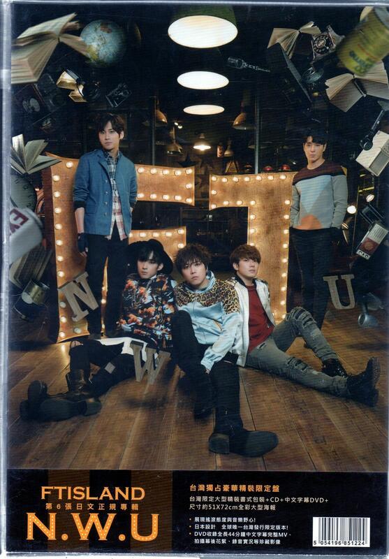 【全新、未拆封】FTISLAND // N.W.U ~ CD+DVD、台灣獨占豪華精裝限定盤- 華納唱片、2016年