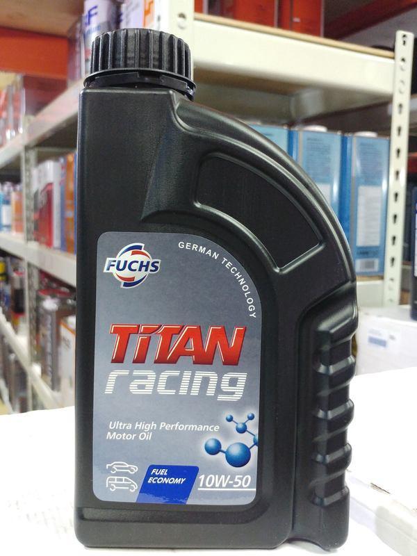 『油工廠』FUCHS TITAN Racing 10w50 10w-50 福斯 賽車合成機油 德國 高轉 渦輪
