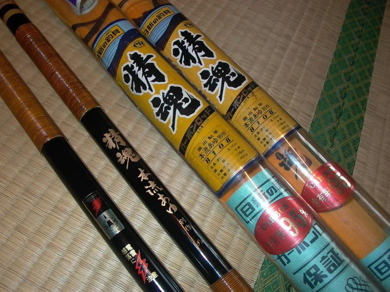收藏品日本製鮎NISSIN香魚竿27尺DAIWA本流鴨川GAMAKATSU苦花90霞面SHIMANO