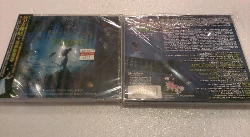 電影原聲帶 / 公主與青蛙 OST / The Princess And The Frog