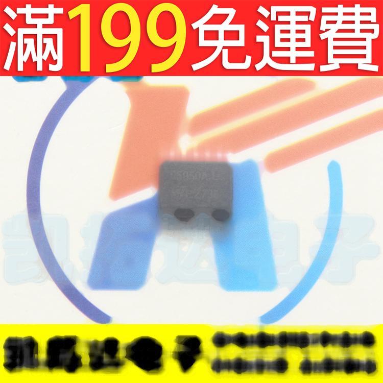 滿199免運二手 原裝 D5050AJ D5050J VND5050J D5050 汽車晶片 141-10314