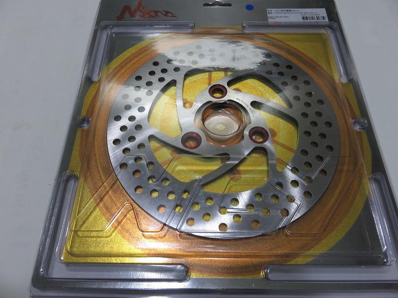 NCY 圓形 圓碟 固定 不鏽鋼 碟盤 200 mm RS/CUXI/LIMI/RS-Z/FS/JOG100/ZERO
