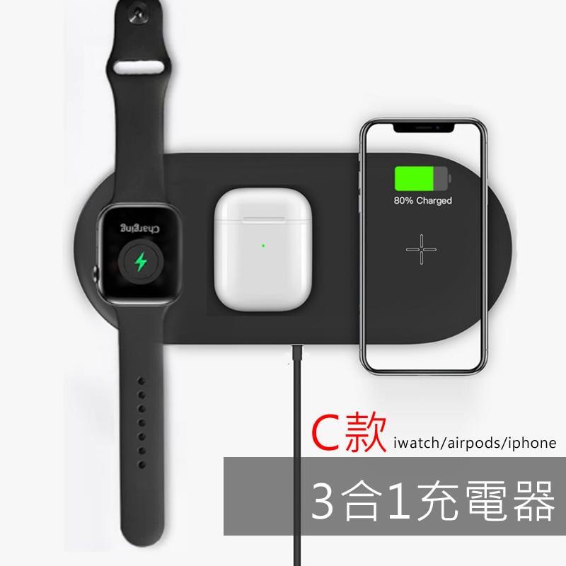 充電 apple watch