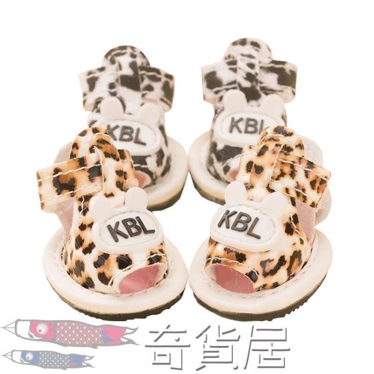 寵物鞋狗狗鞋子寵物小狗涼鞋小型犬透氣腳套鞋套