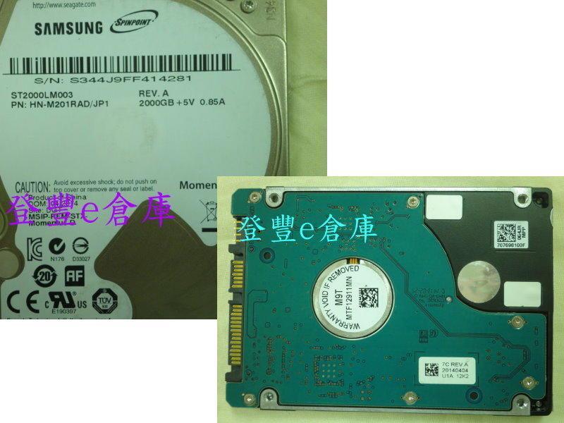 【登豐倉庫】 F50 Samsung ST2000LM003 2TB 2000G SATA3 救資料 修理硬碟 資料復原