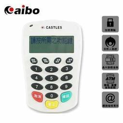 【光華喬格】AIBO EZpad二代確認型ATM晶片讀卡機 AB12