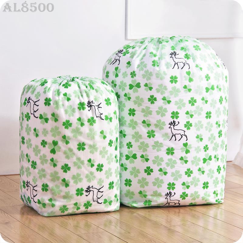 (♥) 束口棉被收納袋 大容量防水防潮抽繩袋家用衣服打包整理袋