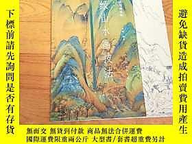 古文物罕見青綠山水畫技法露天256931