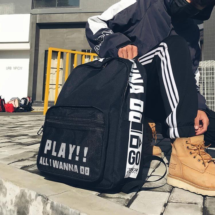 韓版潮校園高中學生書包女大容量旅行背包