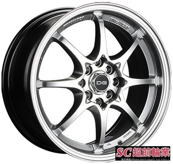【超前輪業】全新鋁圈 類RAYS CE28 DG A17 15吋鋁圈 4孔100 高亮銀 TIERRA ALTIS