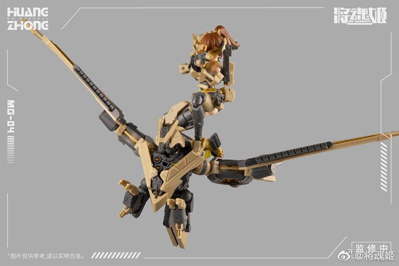BBH 將魂姬 組裝模型 1/10 MG-04 黃忠 X 鸀鳥 姬娘 機娘 附特典 7月7-11取付免訂