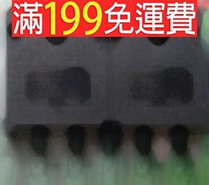 滿199免運二手 原裝進口拆機 TIP33C 測量好發貨 141-11194