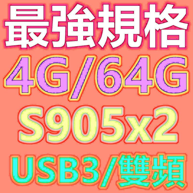 最強規格HK1 Plus安米盒子S905x2網路電視盒優化越獄破解版Root翻牆秒殺EVPAD安博盒子千尋OVO小米盒子