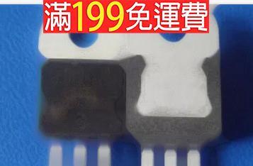 滿199免運二手 原裝進口拆機P80ZB P80NS04ZA P80NS04ZB P80NS04Z 141-11264