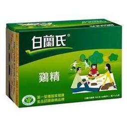白蘭氏雞精 70g/瓶 8瓶/盒【G000772】