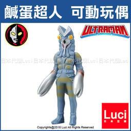 01 宇宙忍者 怪獸 軟膠 鹹蛋超人 超人力霸王 奧特曼 Ultraman 萬代 BANDAI 復古懷舊 LUC日本代購