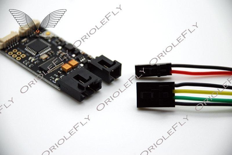 免Y線 MinimOSD 改良款 mwc/pixhawk/CRIUS MAVLink 視頻疊加模塊
