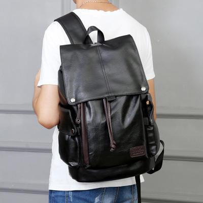 後背包男時尚潮流男士旅游包背包大容量PU皮包包正韓學生書包