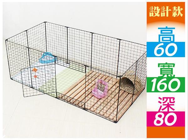 高60 寬160 深80 狗籠 兔籠 不含狗屋 狗窩 飼料 玩具 鍊 牽繩 罐頭 推車 非白鐵 外出 草 鐵網片