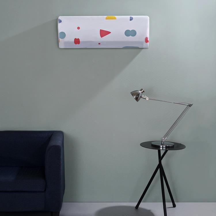 【新鮮上貨 全館免運】簡約掛式空調防塵罩家用客廳臥室【脆殼蟹】