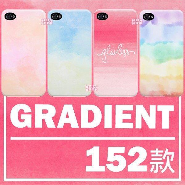 *SILIA*漸層色票手機殼 【各種手機型號皆有提供!】客製化 蘋果 三星 HTC SONY LG 華碩小米OPPO