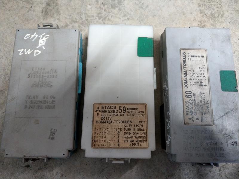 中華 03~07 菱利 大燈 方向燈 雨刷 控制模組