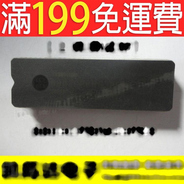 滿199免運二手 8803CPBNG3PE8 嘉華創佳東傑等雜牌CPU 品質 141-07225