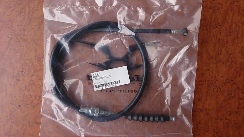 哈特佛機車 正廠零件 小雲豹125 MINI125 HD-125K/C 離合器線