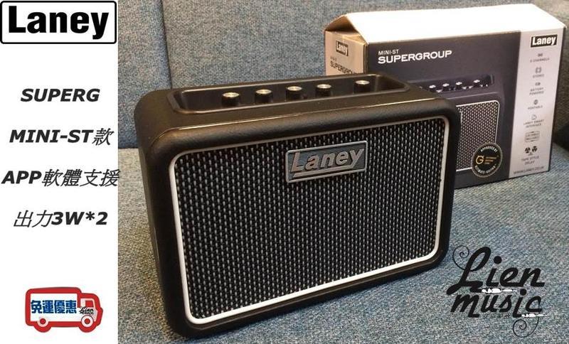 『立恩樂器』免運公司貨 LANEY MINI-ST 小音箱 MINI ST款 SUPER 系列 支援APP 音箱