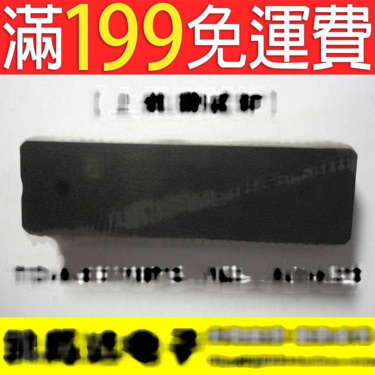 滿199免運二手 超級晶片TDA9370PS/N2/AI1429 4706-D93705-64 141-11431