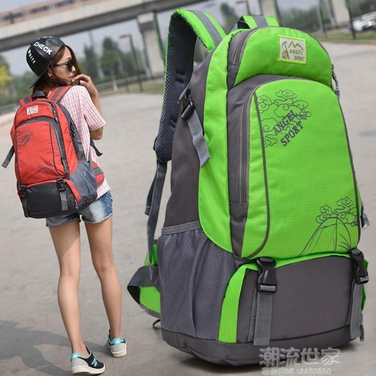 韩版书包旅行包运動大容量双肩包女户外中学生男士旅游背包登山包