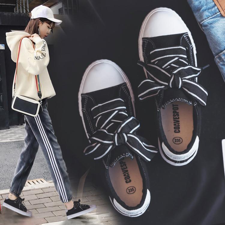 ins2018春夏季新款小白鞋女帆布鞋學生百搭韓版黑色原宿ulzzang板鞋【潮咖地帶】