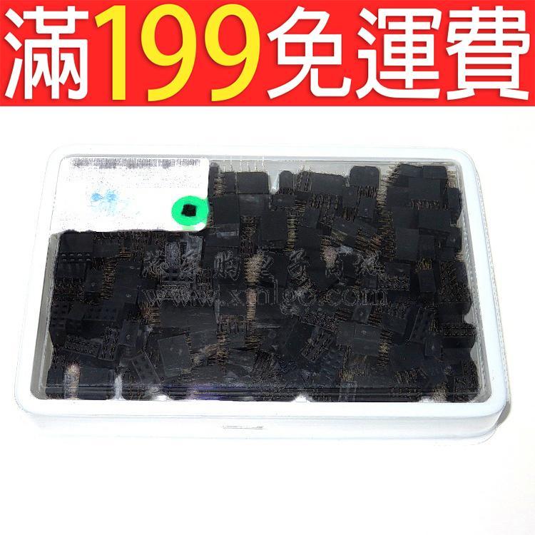 滿199免運排母 1*3P 1x3P 254MM間距 鍍金 直針 單排排母 插座/母座 230-04431