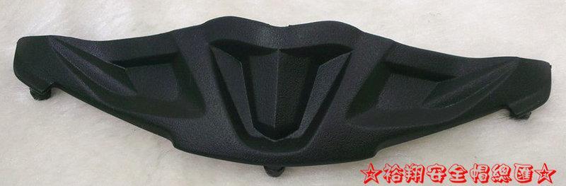 {JAP} M2R   F2C  F2-C   XR3   全罩配件  專用小鼻罩 鼻尖