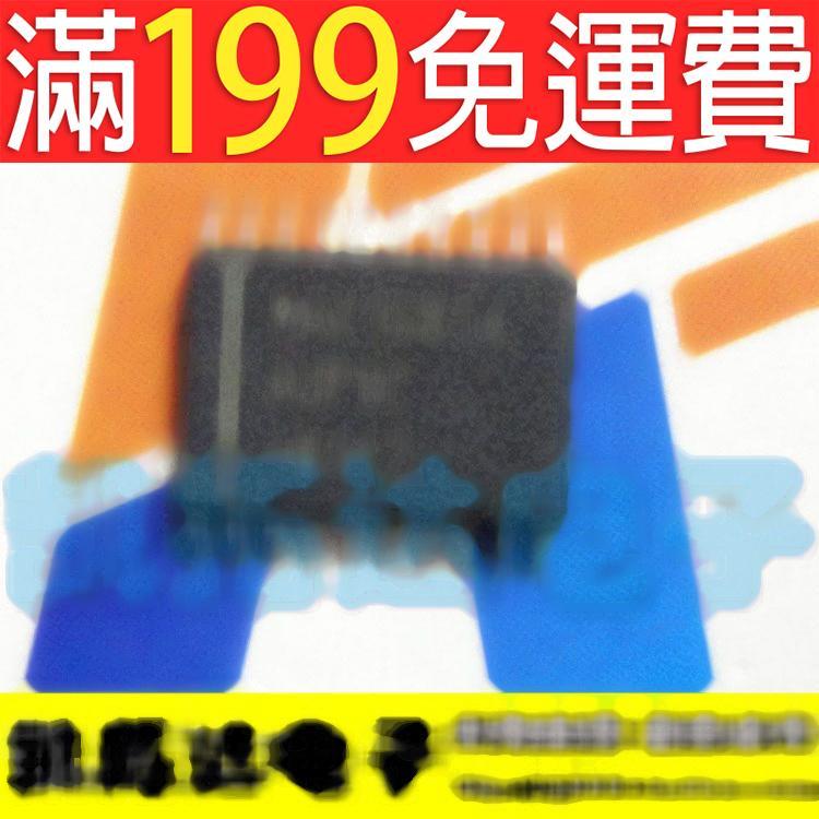 滿199免運二手 全新原裝 MAX16814UUP/AUP 液晶屏晶片 141-09624