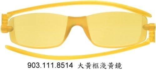 義大利名牌 摺疊型 太陽眼鏡 Nannini Solemino 3 淺黃色鏡片(降價囉!)