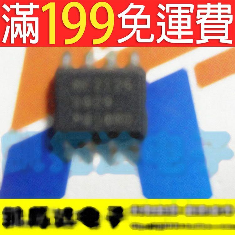 滿199免運二手 貼片IC RF2126 現貨正品SOP-8晶片 141-11544