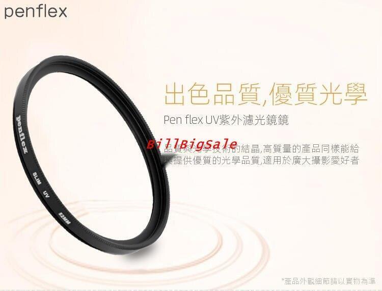 遮光罩 UV鏡 鏡頭蓋 適用Canon 佳能EOS 5D2 5D3 5D4 70D 6D 相機 24-105mm