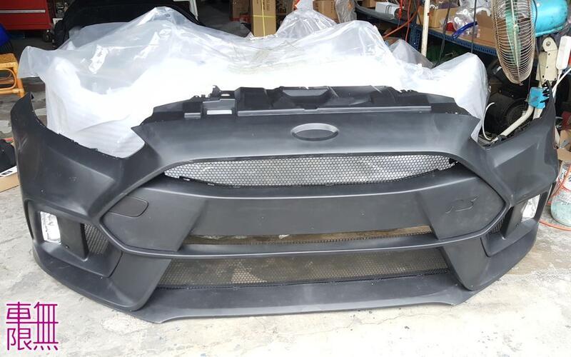 FOCUS MK3 MK3.5 【全新素材】RS 前保桿 後保桿 車頭車尾 PP 原廠材質【送貨到府】