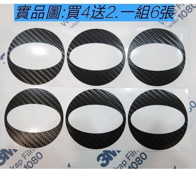 SUBARU速霸陸五代森【立體版鋁圈蓋貼】直徑5.9公分 FORESTER 輪圈蓋LOGO貼紙 鋼圈貼膜 輪框保護 標誌