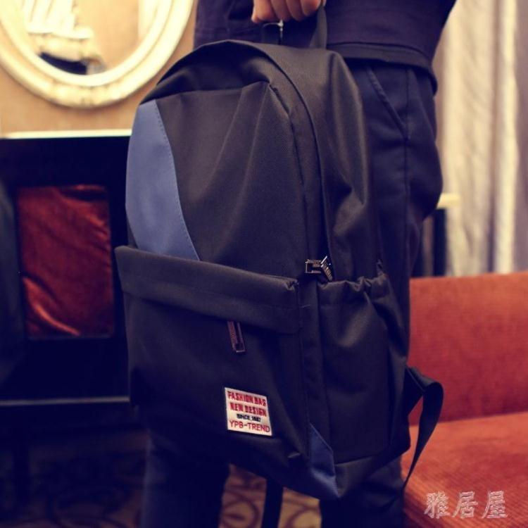 韓版帆布時尚潮流旅行大容量後背包xx7097