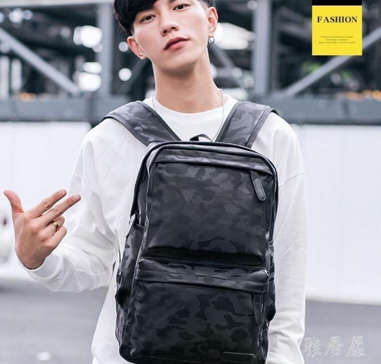 男士韓版時尚潮流運動旅行後背包xx7082