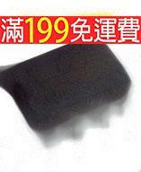 滿199免運二手  全新原裝正品 UTC7608D YW DIP8直插封裝品質保證 141-07014