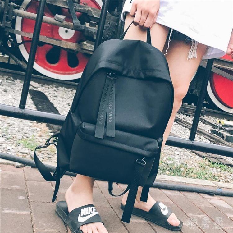 男士韓版旅行大容量簡約百搭後背包xx7089