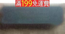 滿199免運二手 CPU M37281MAH-075SP  DTV-001 141-07545
